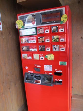 一蘭さん食券販売機