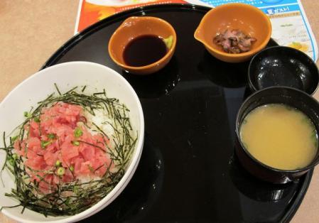 マグロのたたきご飯 味噌汁お新香セット