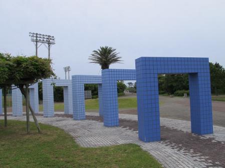 竜洋海浜公園