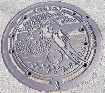 静岡県H市マンホール
