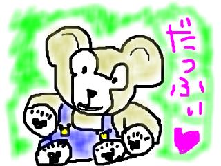 snap_kajipeta_201352172621.jpg