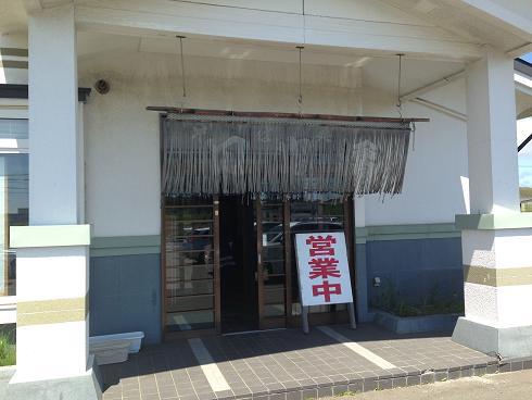 日本橋釧路町
