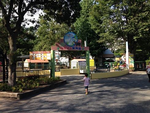 羽村動物園3
