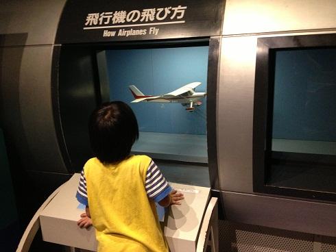 所沢航空公園21