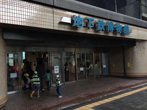 地下鉄博物館1