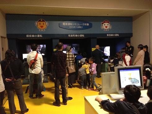 地下鉄博物館14