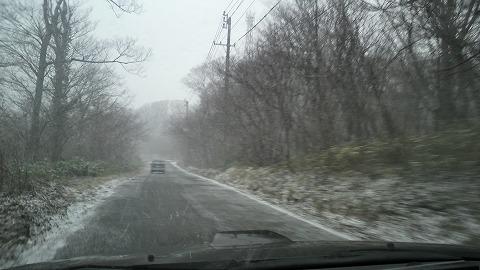 吹雪1000249