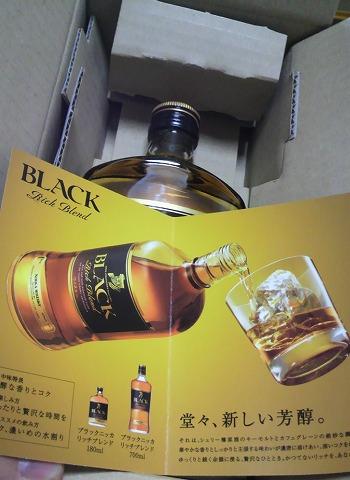 ウイスキー00447