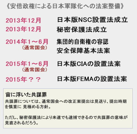 mag20131212-4.jpg