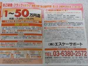 20130717_02.jpg