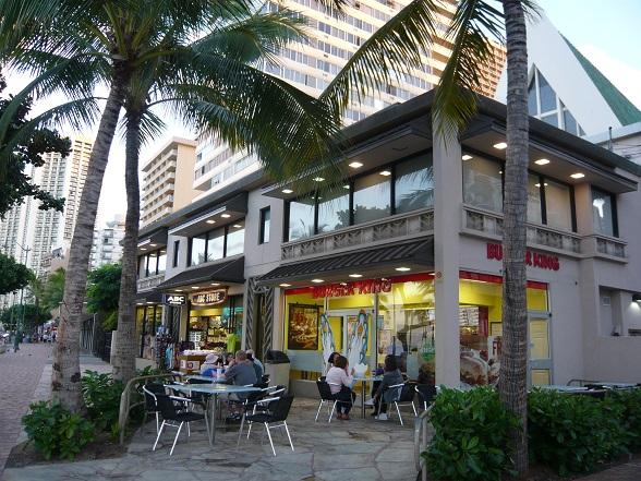 2013ハワイ4日目2