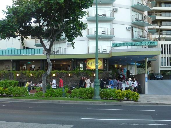 2013ハワイ4日目7