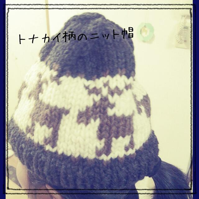 トナカイニット帽