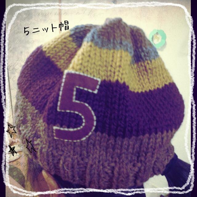 5ニット帽