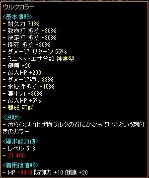 ろと4・4