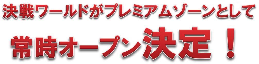 スクリーンショット 2013-05-30 19.53.50
