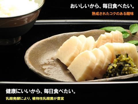 sugukimoritsuke2_convert_20140120103930.jpg