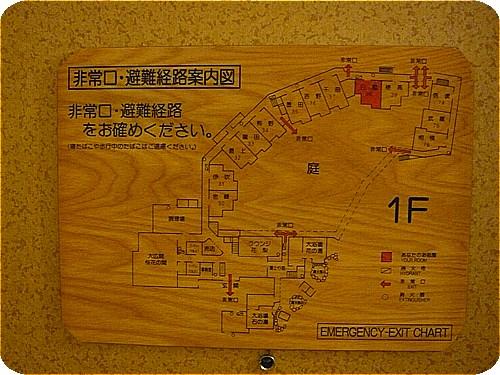 s-柳屋-035案内図2