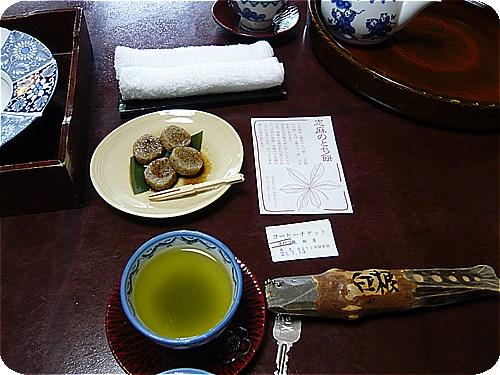 s-柳屋-012お茶1