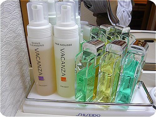 s-柳屋-023化粧品