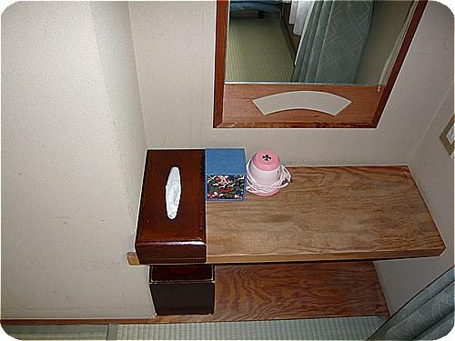 s-柳屋-038鏡
