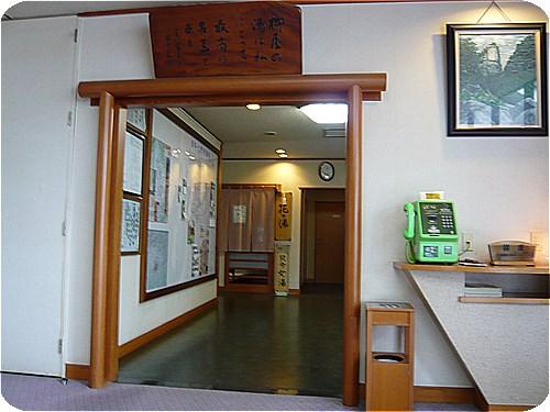 s-柳屋-059大浴場入り口