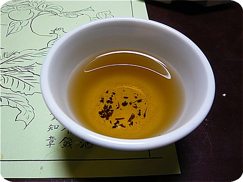 s-柳屋-086お茶
