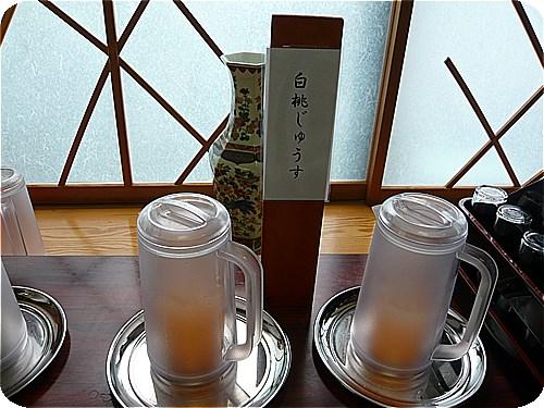 s-柳屋-112桃ジュース