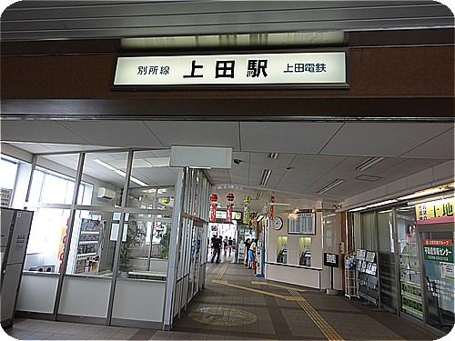 HY883.jpg