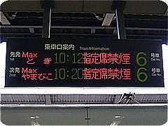 s-10584-1.jpg