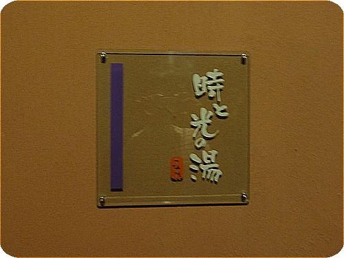 s-1742-1.jpg