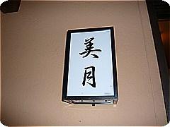 s-P1010467.jpg