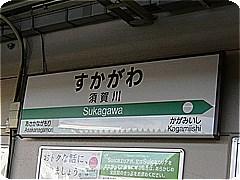s-P1010879-1.jpg