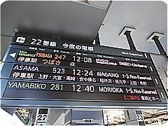 s1654.jpg
