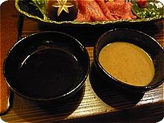 s20106.jpg