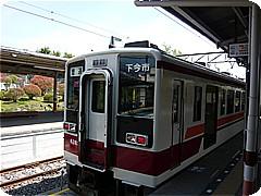 s20472.jpg