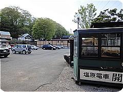 s9330.jpg