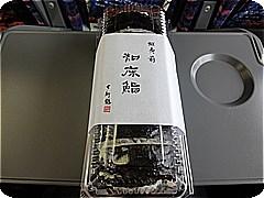 sY317.jpg