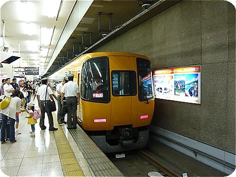 td341.jpg