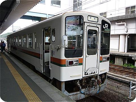 td355.jpg