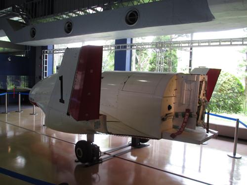 調布航空宇宙センター009