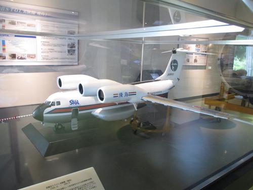 調布航空宇宙センター010