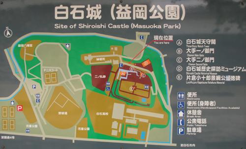 白石城地図
