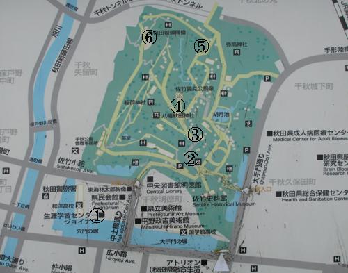 久保田城地図