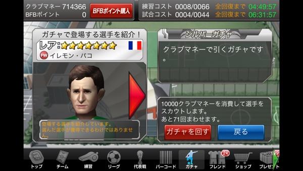 fc2blog_20130504231127677.jpg