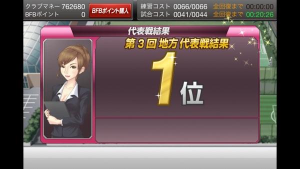fc2blog_201305052306263e7.jpg