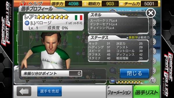 fc2blog_2013052023443831b.jpg