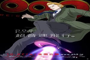 cyborg002-jet_convert_20130813091202.jpg