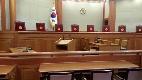 韓国憲法裁判所1