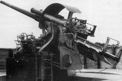 三式12糎高射砲A